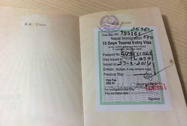 Visa of Nepal